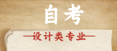 广东工业大学自考自考