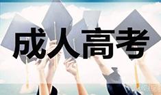广东外语外贸大学自考